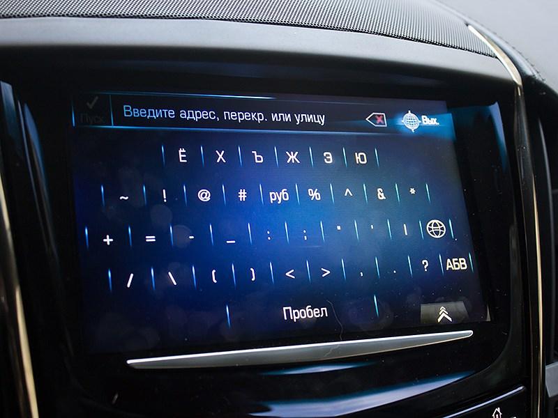 Cadillac ATS 2012 монитор 2