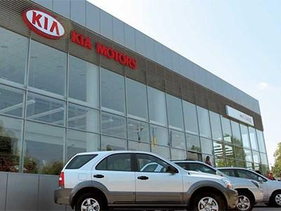 Российские дилеры марки Kia отчитались о росте продаж