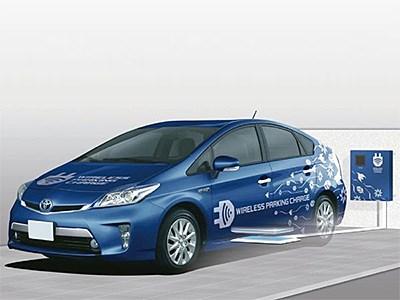 Toyota тестирует новую технологию беспроводной зарядки аккумуляторов для гибридов и электрокаров