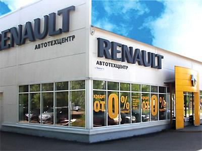 Renault поднял цены на автомобили, представленные на российском рынке