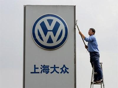 Volkswagen разработает для китайского рынка новый гибридный автомобиль