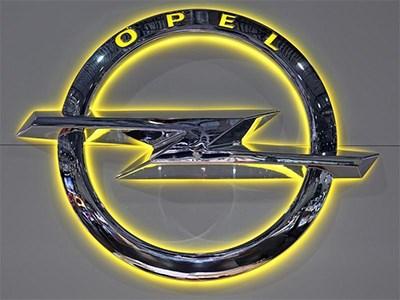 Opel готовится представить в 2017 году новый электромобиль