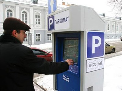 Должников, не оплативших штраф за парковку, не выпустят из страны