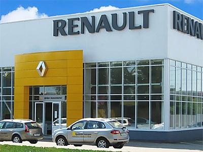 Спрос на автомобили Renault в России сокращается