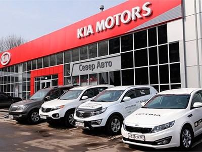 Продажи автомобилей Kia по всему миру растут