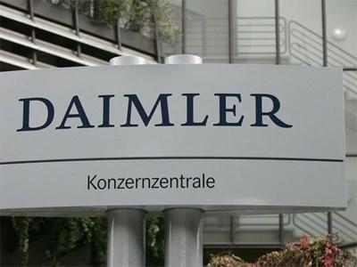 Руководство концерна Daimler отказалось от покупки бренда Aston Martin