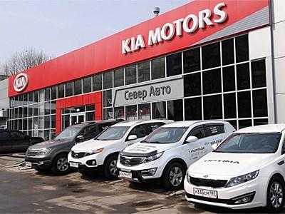 Продажи автомобилей Kia в России приостановлены