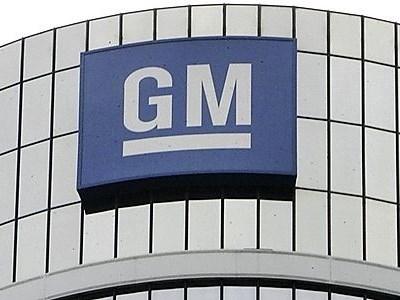 General Motors отзывает 81 тысячу автомобилей