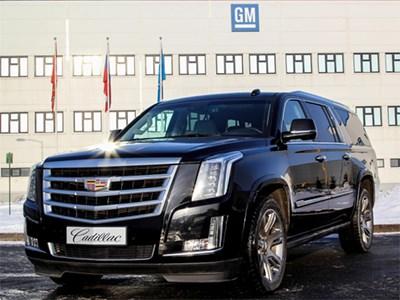 Cadillac Escalade нового поколения получил рублевый ценник