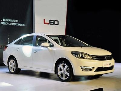 В Китае запущено производство нового бюджетного седана Dongfeng Fengshen L60