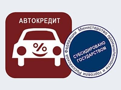 Минпромторг подготовил новый пакет мер поддержки российского авторынка