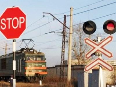 За пересечение железнодорожных путей на запрещающий сигнал будут отбирать права