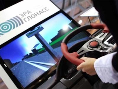 Мобильные операторы обязаны предоставить трафик для сообщений о ДТП от ЭРА-ГЛОНАСС