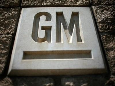 За год General Motors расторг контракты со 107 дилерами в РФ