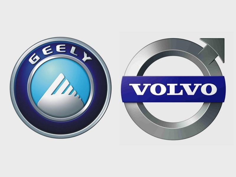 Geely и Volvo будут работать на одной платформе