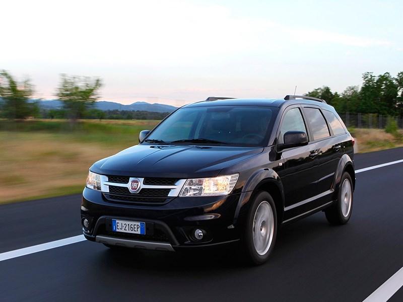 Fiat Freemont покидает российский авторынок
