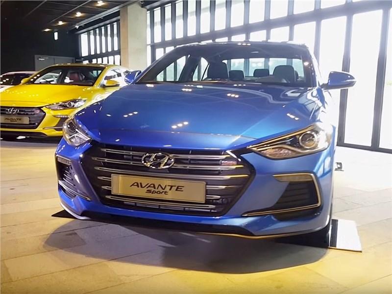 Hyundai Elantra Sport 2017 вид спереди синяя