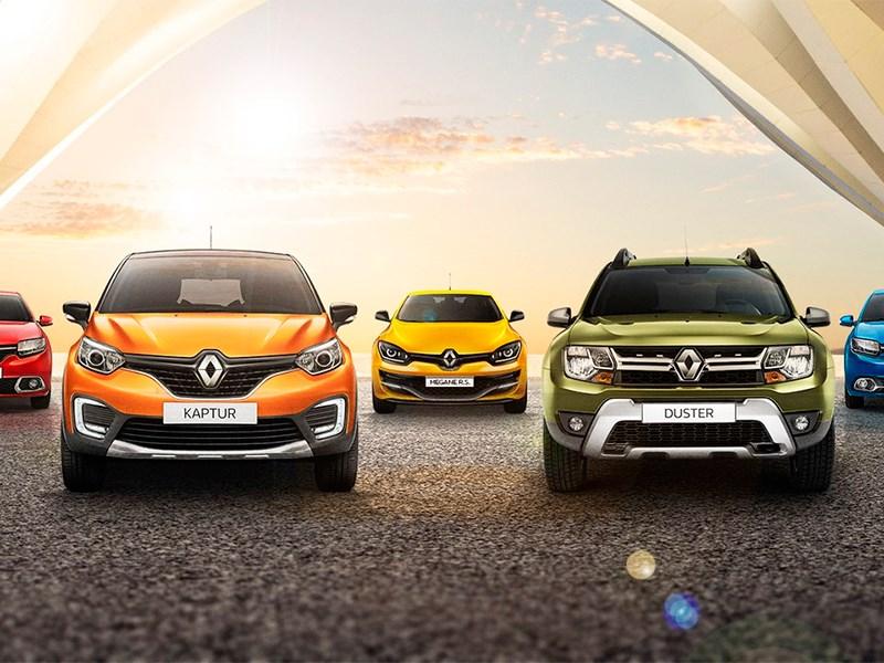 В России стартовала программа реализации подержанных автомобилей Renault
