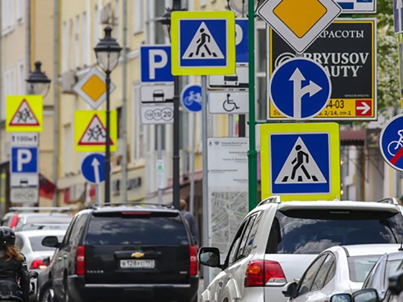 В Москве появятся новые знаки