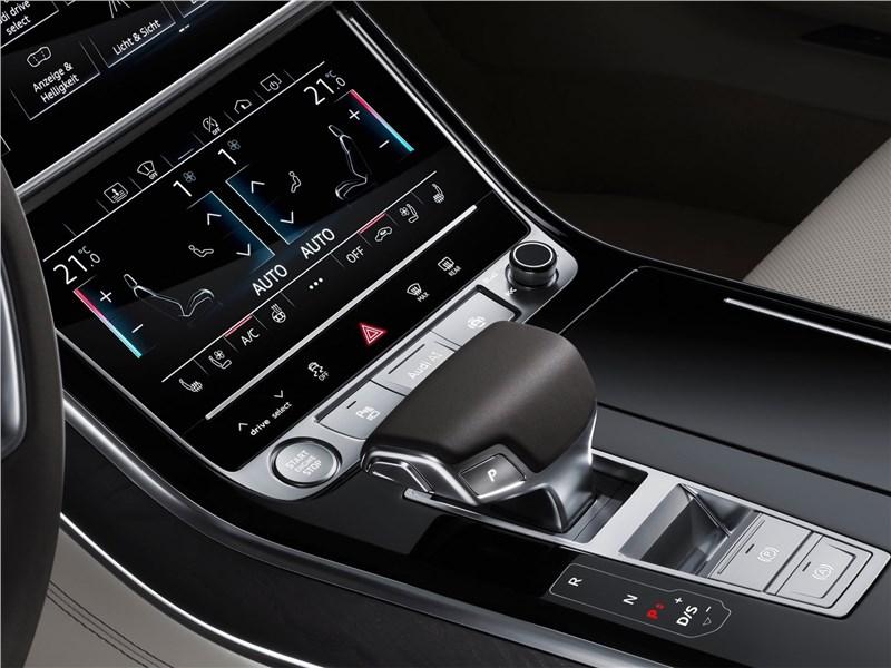 Audi A8 L 2018 центральный туннель
