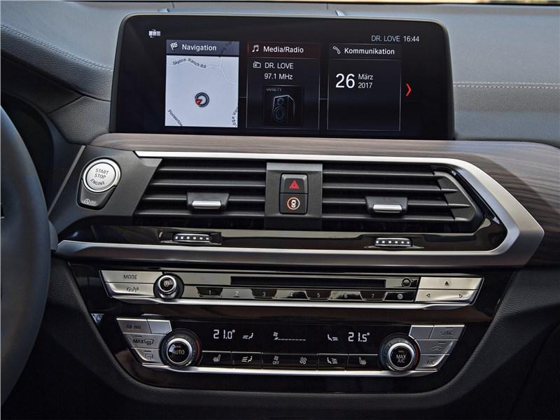 BMW X3 2018 центральная консоль