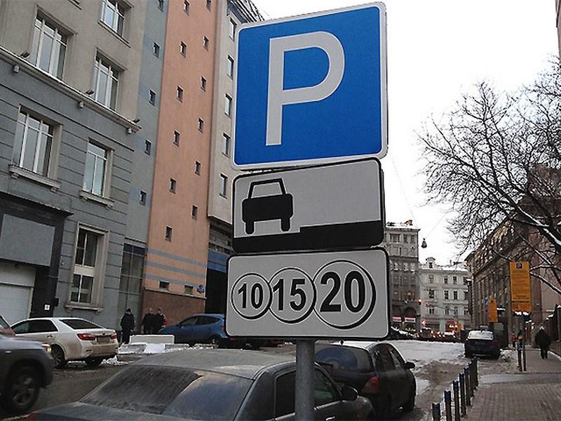Час парковки в центре города обойдется в 500 рублей