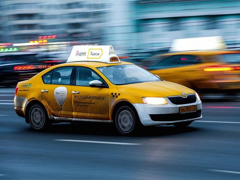 Яндекс накажет лихачей таксистов Фото Авто Коломна