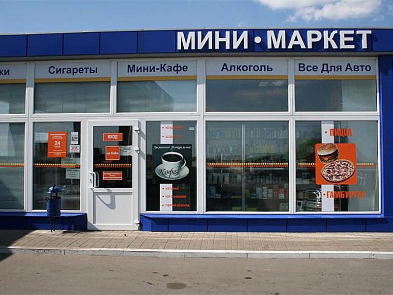Алкоголь на АЗС. Кремль против!