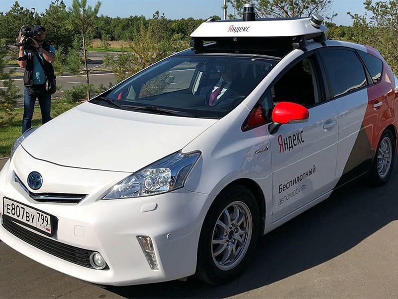 Яндекс поможет автомобильным концернам в строительстве беспилотников Фото Авто Коломна