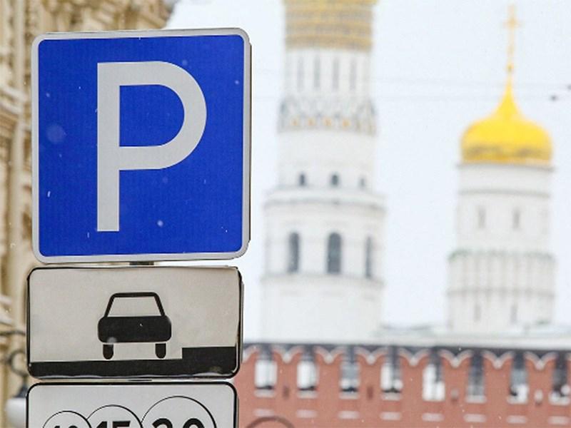 Депутаты предложили увеличить время бесплатной парковки