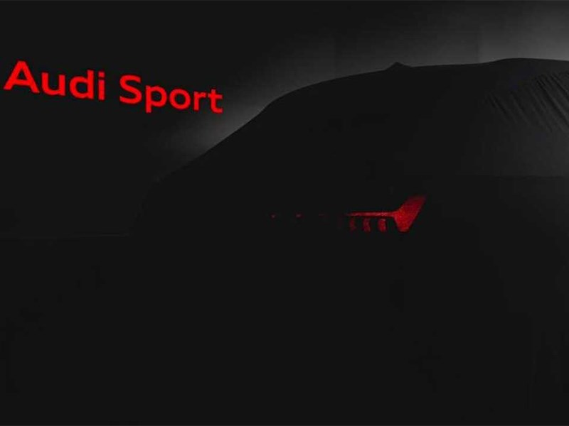 Audi готовит к премьере заряженный универсал