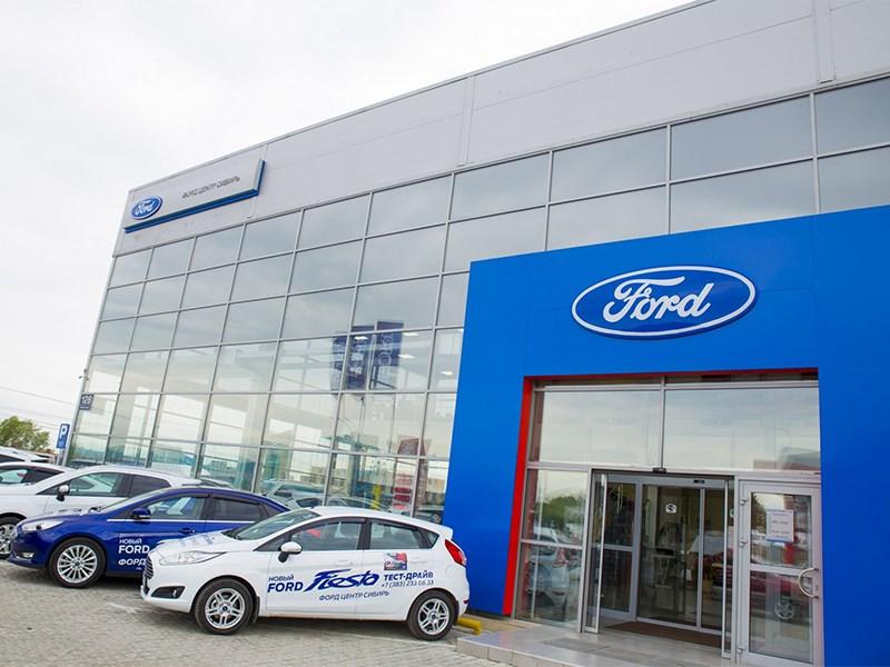 Российские дилеры Ford получат компенсацию