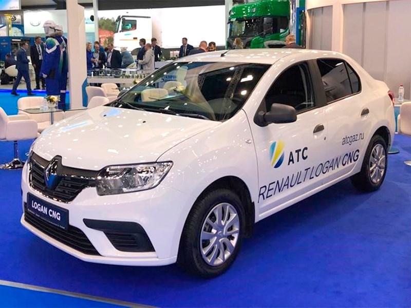 Renault Logan стал питаться газом
