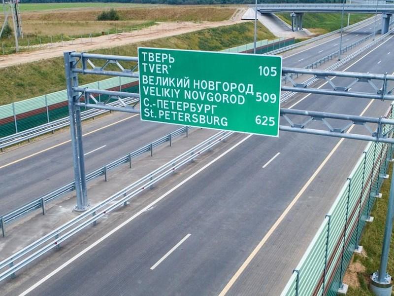 Названа дата открытия трассы М11