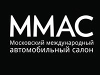 Прием заявок на участие в Московском международном автосалоне открыт