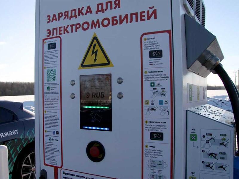 МГТС займется зарядкой электромобилей