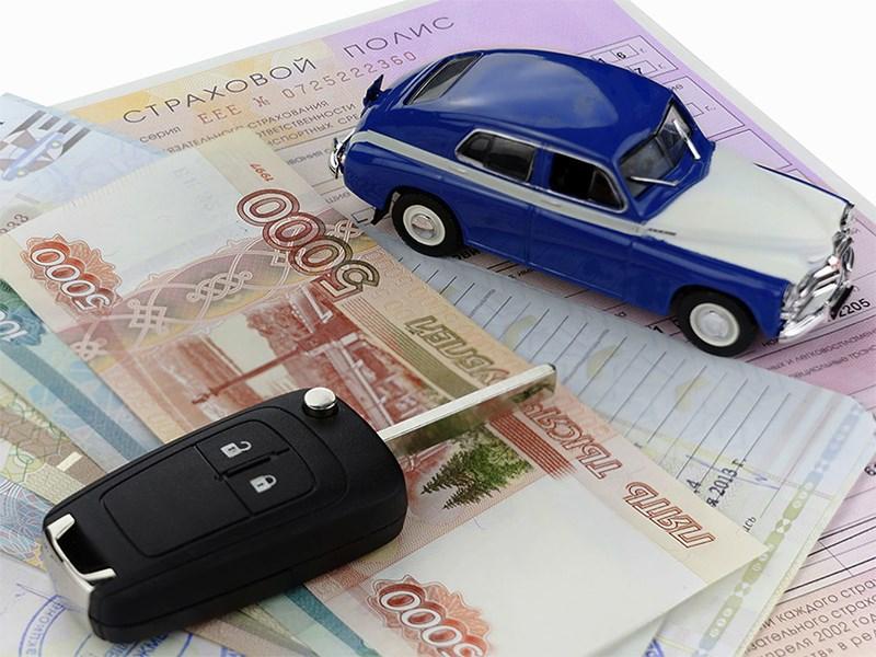 Страховка может подорожать Фото Авто Коломна