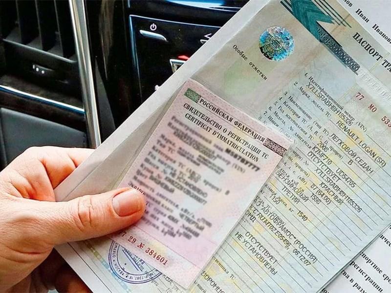 Водительские удостоверения изменятся