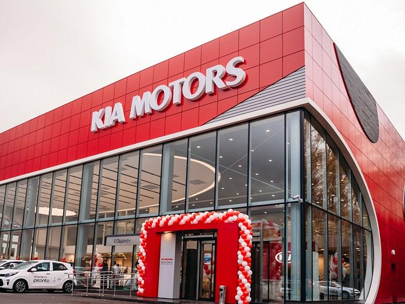 В Kia оправдали ржавчину на российских K5