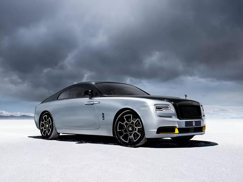 В Rolls-Royce выпустили гоночный трибьют