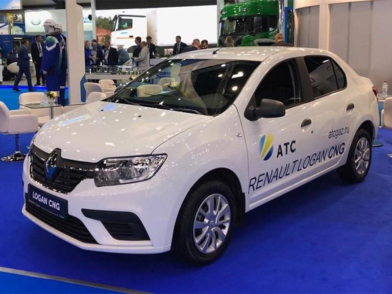 Renault Logan перевели на метан