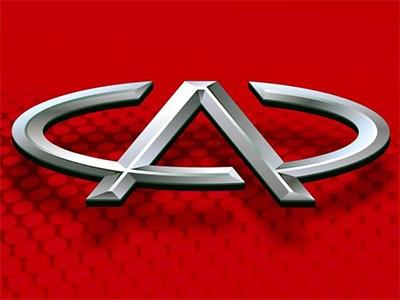 Китайская компания CHERY открывает производство в Бразилии