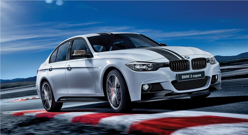 Performance драйв от BMW