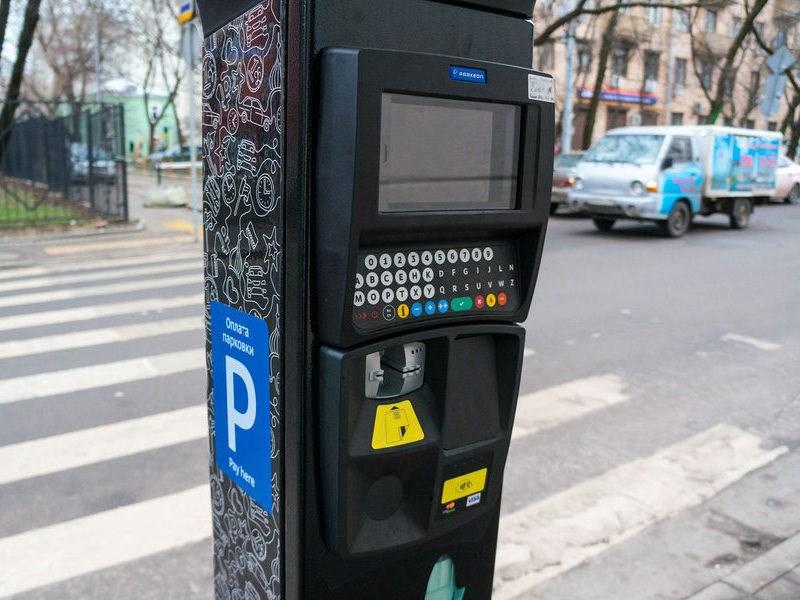 В Москве появился новый способ оплаты парковки
