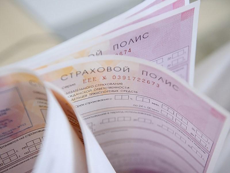 Около 6 миллионов российских водителей ездят без ОСАГО