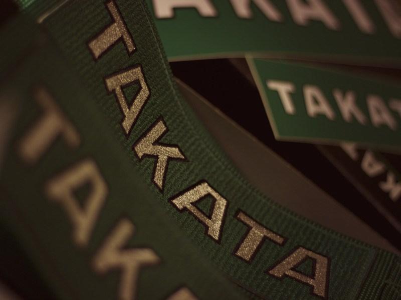 Потенциальные инвесторы заинтересовались компанией Takata