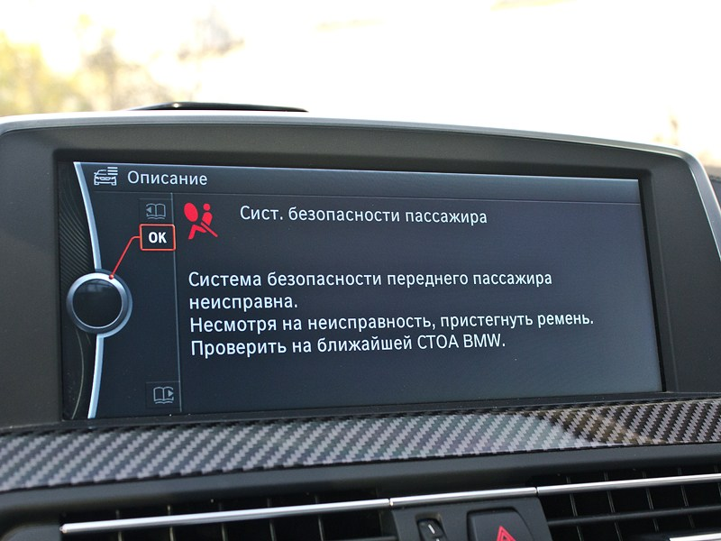 BMW M6 Cabrio 2012 экран системы iDrive