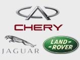 Land Rover и Chery объединились для выпуска кроссовера
