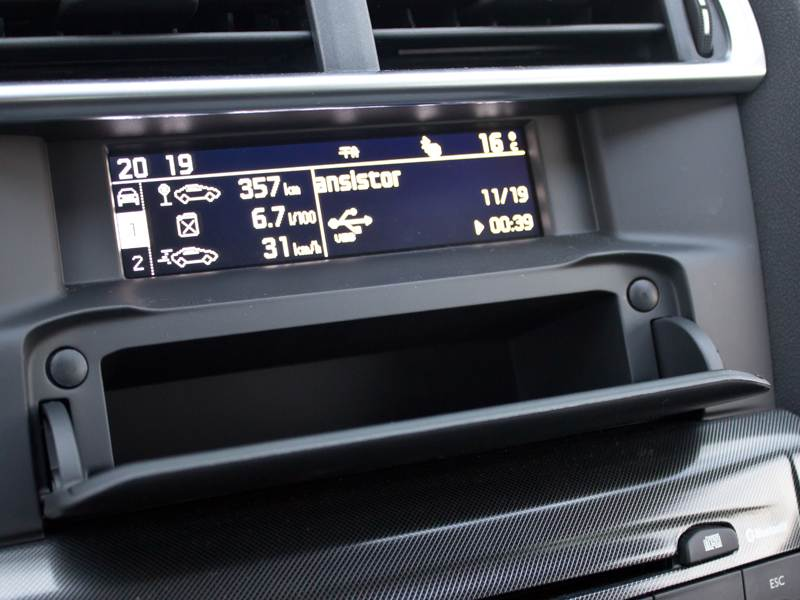 Citroen C4 2011 карман для очков