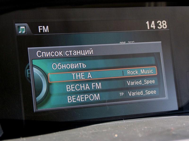Honda Accord 2013 панель аудиосистемы